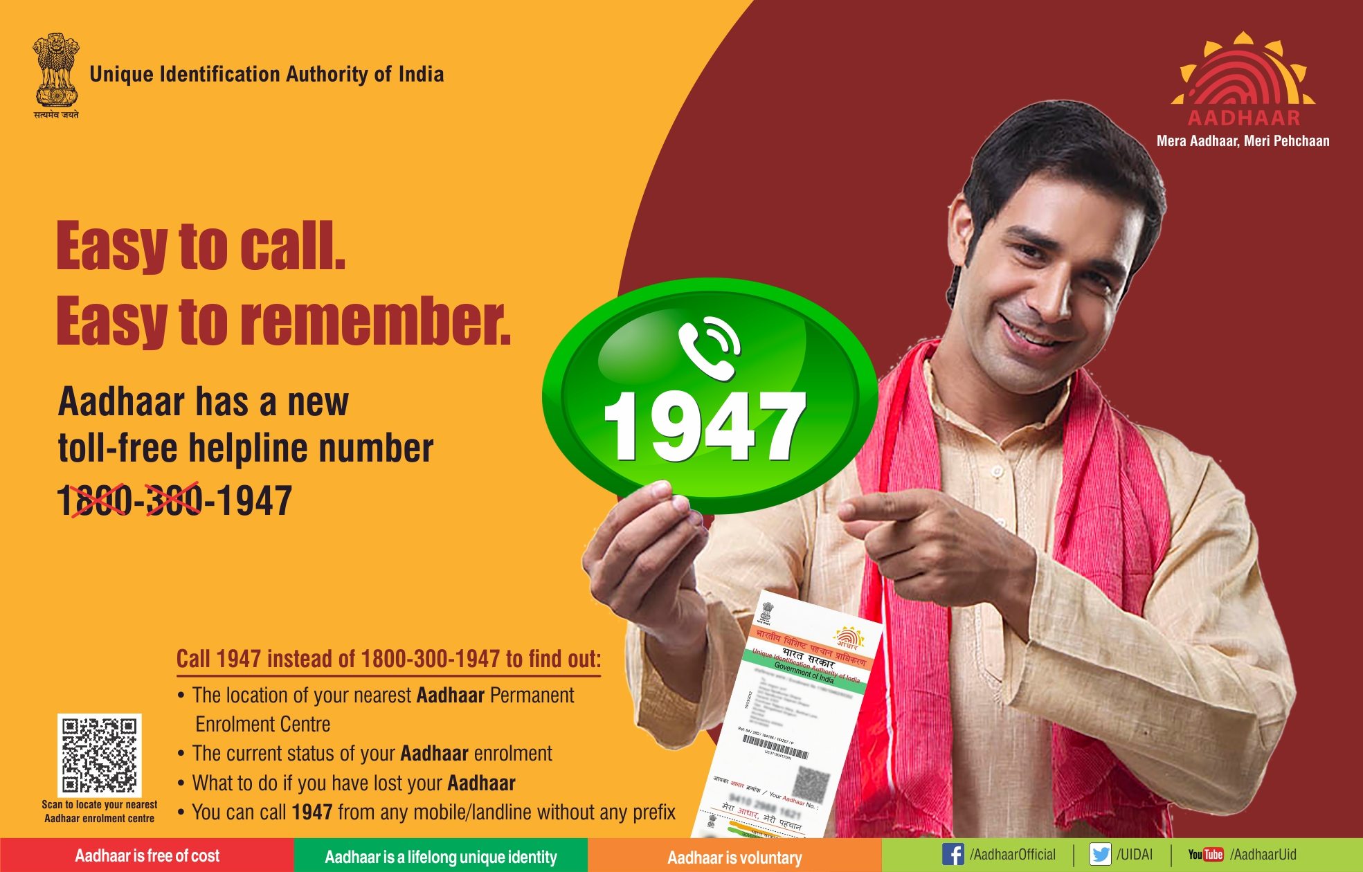 1947 is Aadhaar's new toll-free helpline number.Easy to call.Easy to remember.