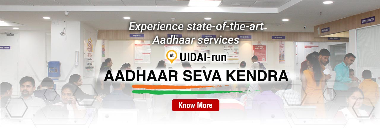 Book online appointment for any UIDAI run Aadhaar Seva Kendra