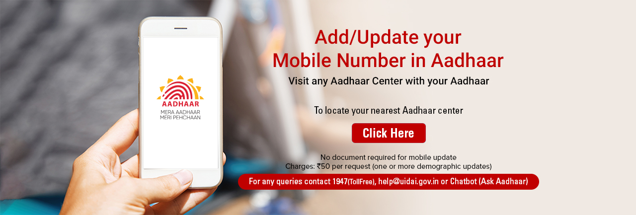 Add/Update mobile number