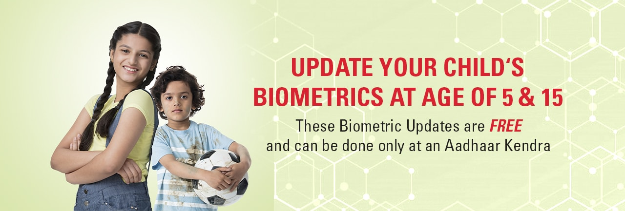 Update biometrics at 5 and 15