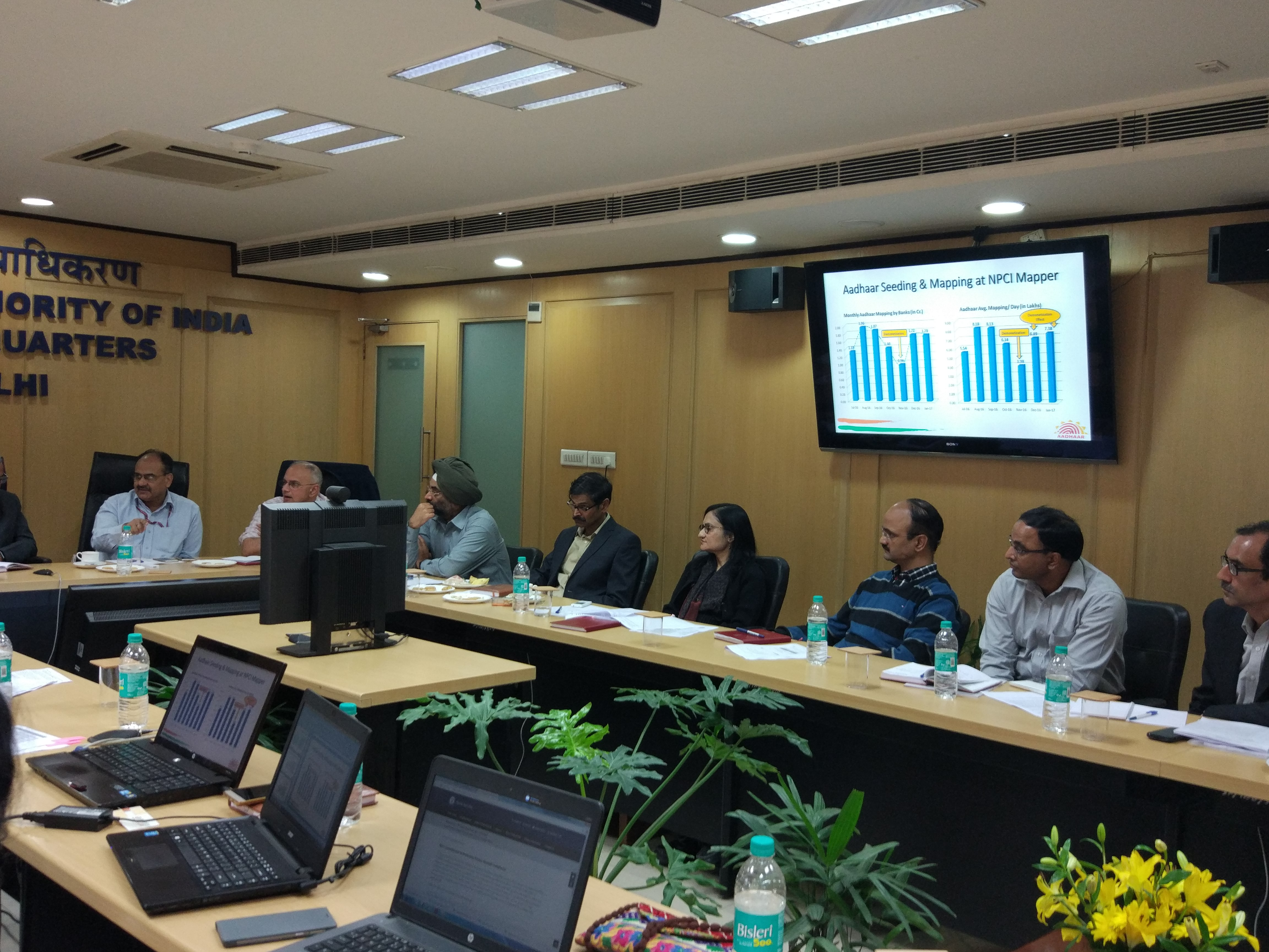5th Aadhaar Authority Meeting with CEO, chairman and members in attendan